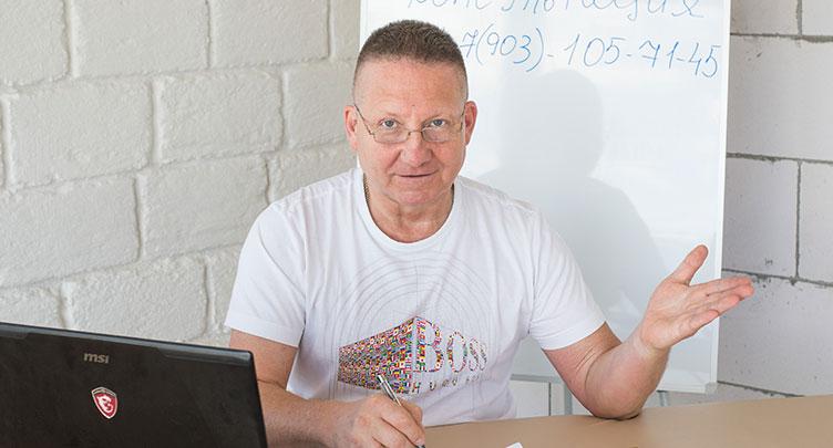доктор Шолохов